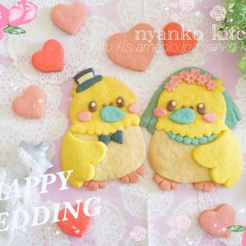 *オーダー*HAPPY WEDDING♡鳥サンのカラークッキー