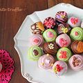 バレンタイン本命にお勧め手作りチョコレートお菓子11品♪