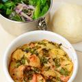 11月10日 木曜日 鶏とセロリとコンキリエのグラタン
