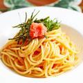 【プロの味】焦がしバター香る!たらこスパゲッティ【インスタ映えレシピ】