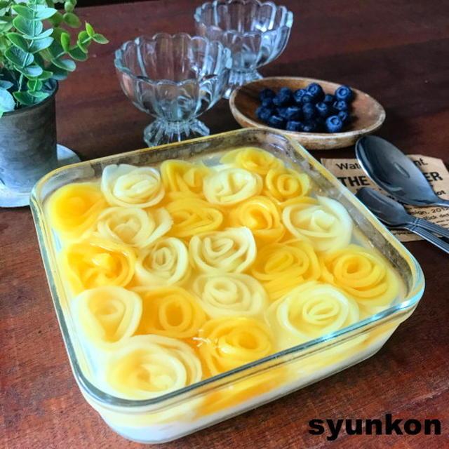 【材料4つ!冷たいデザート】二層の桃缶バラゼリー(下は牛乳プリン)*iwaki祭り開催中です