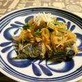 鰆の生姜焼き