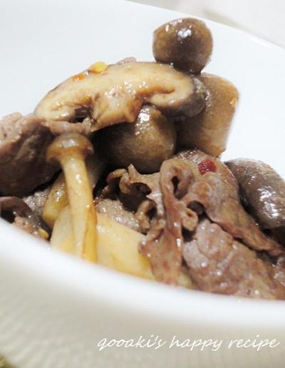 ■ 牛肉ときのこのピリ辛炒め