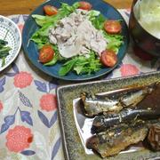 鰯の梅煮、豚しゃぶサラダ、空心菜のにんにく炒め