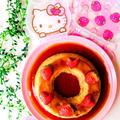 マシュマロで作る♪いちご風味のマシュマロキャラメルプリン♡