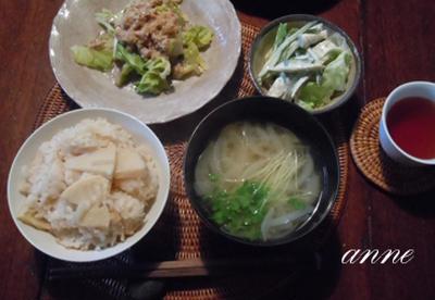 きょうの料理(NHK)栗原はるみの定番ごはん「さ …