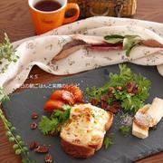 朝ごはん*朝の時短アイテムに助けられ。作り置きでボリュームトースト