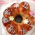 Happybirthday お花のちぎりくるみレーズンパン