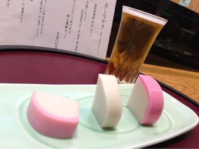 面白かったぜ~!蒲鉾と竹輪体験 小田原の鈴廣は食いしん坊ブロガーと!