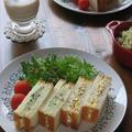 青紫蘇ポテトサンド & 卵サンドで ブランチ♪ by カシュカシュさん