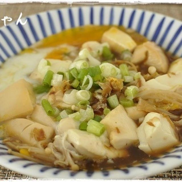 豆腐と卵だけ~♪熱々も冷やしても美味しい豆腐の卵とじ!