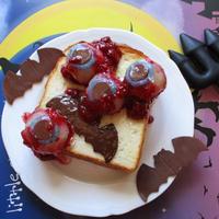 簡単!【ハロウィン】♡目玉たっぷりグロ美味しいデコトースト♪