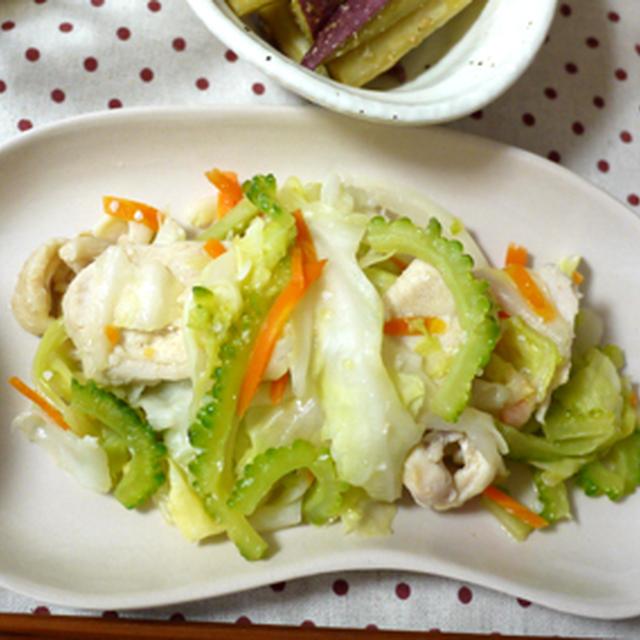 ゴーヤ入り鶏野菜炒め
