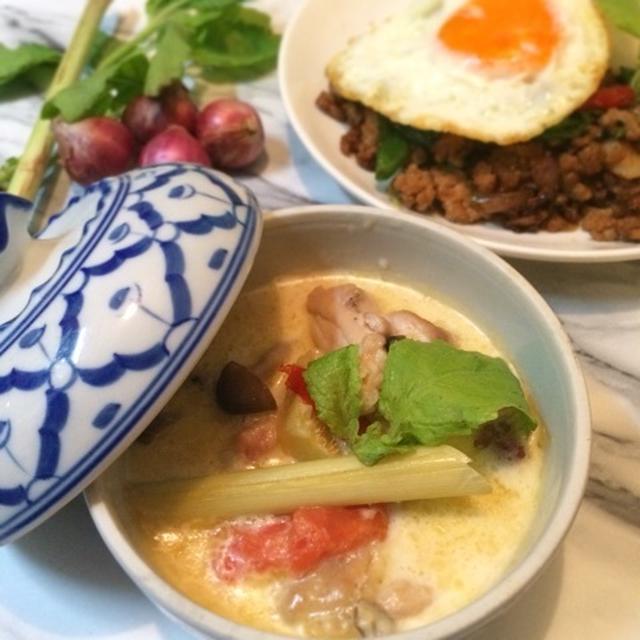 【極旨!!】トムカーガイ 鶏肉のココナッツスープ