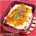 ★スイートチリソースの厚揚げチーズ焼★ by mimikoさん