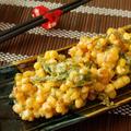 夏を味わう!簡単とうもろこしの天ぷら(かき揚げ)の作り方・レシピ by はるか(食の贅沢)さん