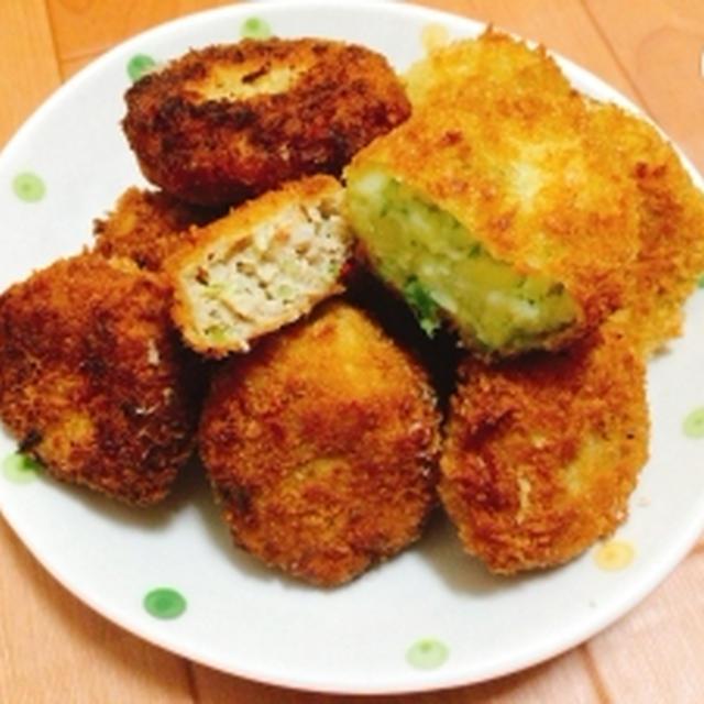 【ヘルシー】揚げ焼きで!米粉の野菜たっぷりメンチカツ