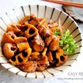 ♡15分de味染み抜群♡鶏肉とれんこんの甘辛煮♡【#簡単#時短#煮物】