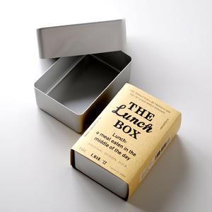 昔懐かしいアルミのお弁当箱が、スタイリッシュに変身した「THE LUNCHBOX」。プラスチック素材...