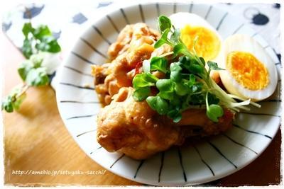 手羽元と煮卵のピリッと甘辛さっぱりっ酢!と美味しいご飯