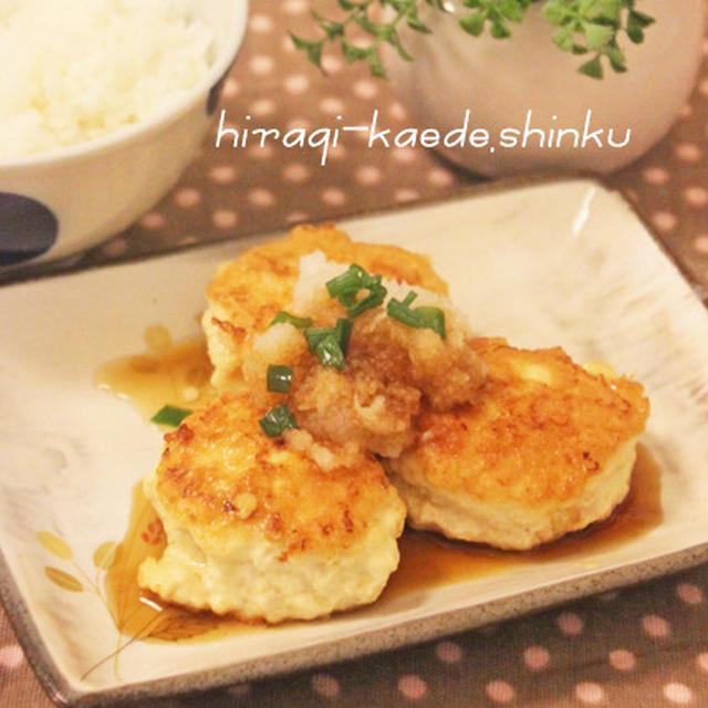 節約ヘルシー*豆腐入り鶏つくねのおろしポン酢。下手の横好き。