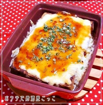 ★スイートチリソースの厚揚げチーズ焼★