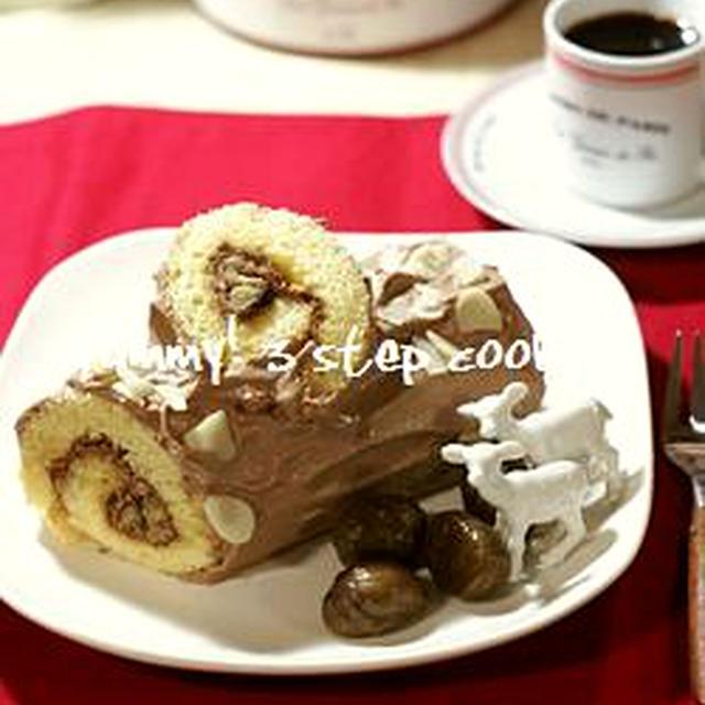 クリスマスに♪ホットケーキミックスと板チョコで出来ちゃう!プチ・ブッシュ・ド・ノエル&プレゼント当選者発表です!!