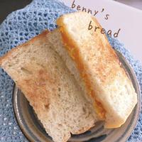 餅入り全粒粉食パン