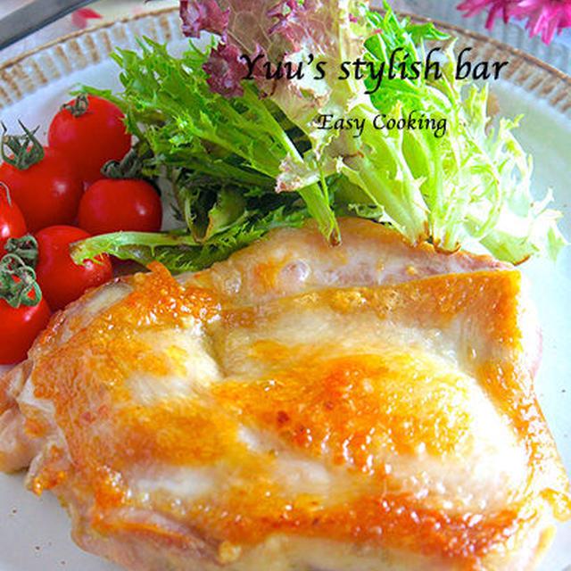 調味料3つ♪『チキンの柚子胡椒マリネ焼き』♡漬けて焼くだけ〜♪《簡単*節約》