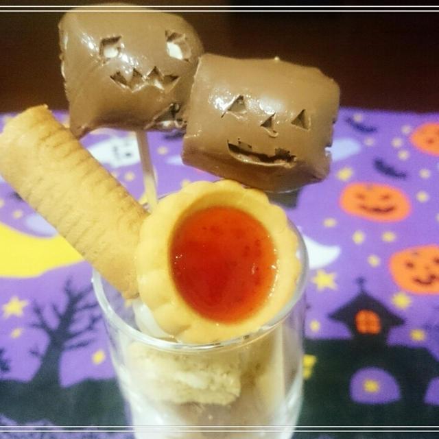 必殺!仕事人~♪(*´ω`*)【モニターRecipe:スライス生チョコレート】