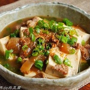 冬にぴったり!ぽかぽか身体もあたたまる「肉豆腐」レシピ