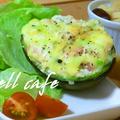 アボガドの豆腐グラタン