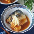 【ごはんがススム】秘密の下味!!タレまで美味しいさばの味噌煮