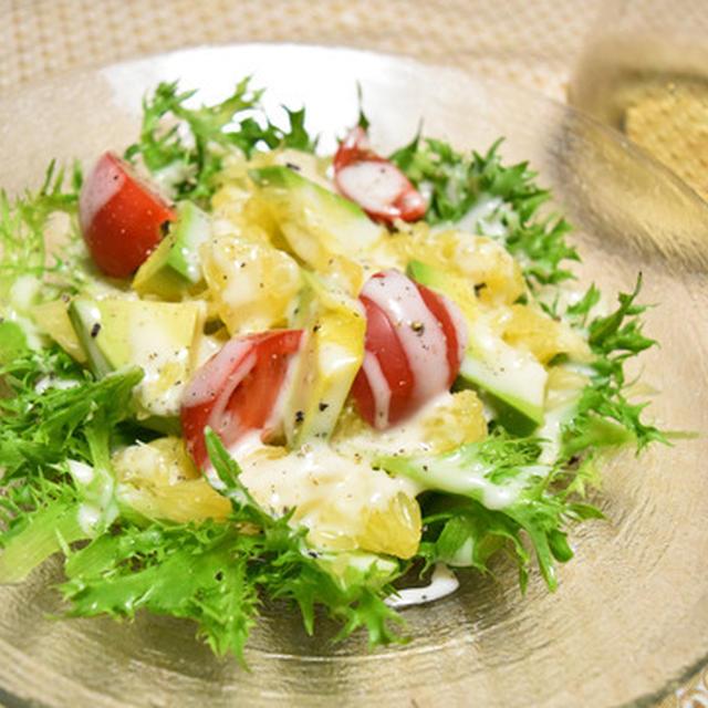 アボカドと夏みかんのシーザーサラダ。人気の定番サラダをさっぱりと。