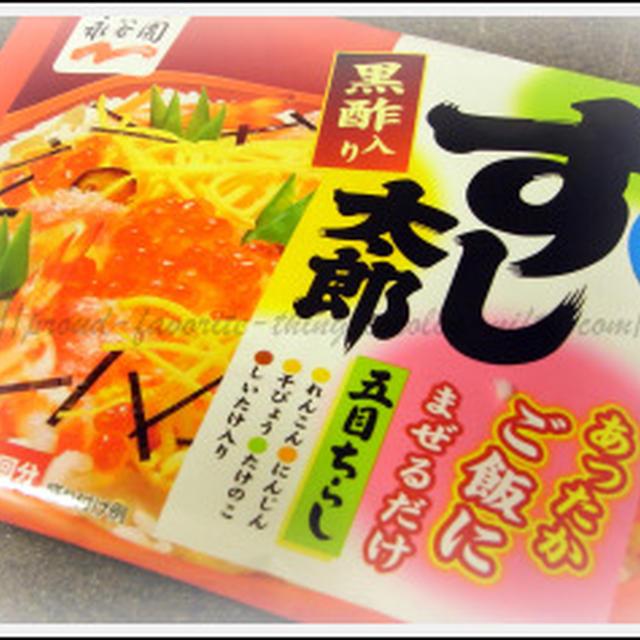 コロコロ ちらし寿司