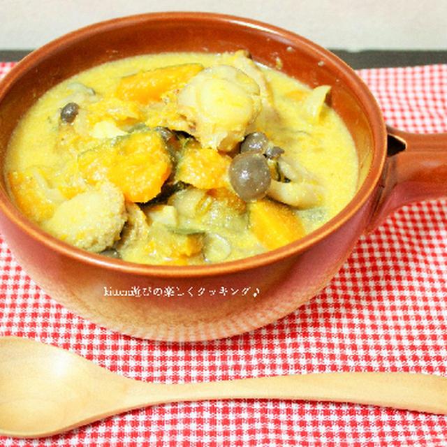 フライパンで作る♪かぼちゃとベビーホタテの豆乳シチュー