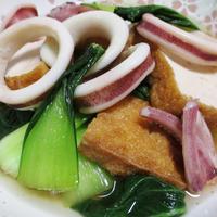 イカと青梗菜の煮物<厚揚げもプラス>