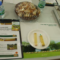 【イベント】仏産チーズ「コンテ」de 絶品チーズフォンデュを楽しむイベントに参加しました