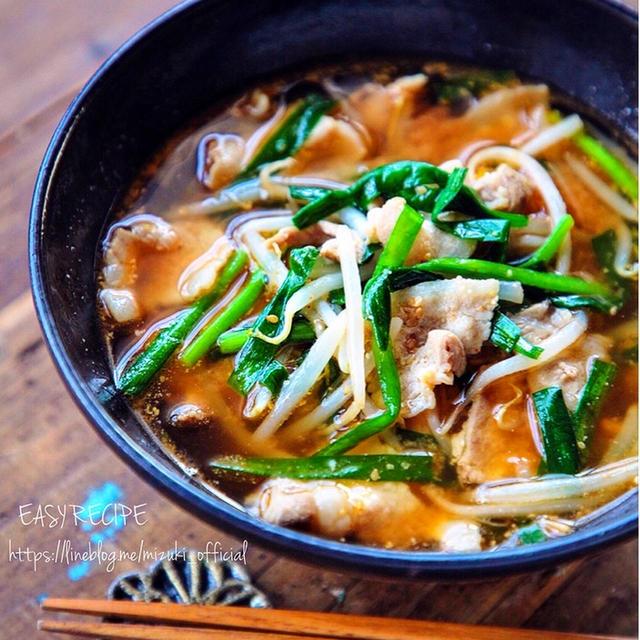 ♡ピリッとうま辛♡豚ニラもやしの味噌スープ♡【#簡単#時短#節約#おかずスープ】