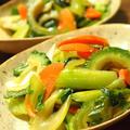 夏野菜炒め 黒酢風味