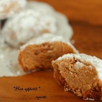 recipeココナッツオイルで作る*チョコのスノーボールクッキー*