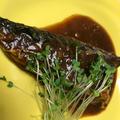 骨抜き鯖の味噌煮