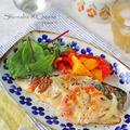 グリルで簡単子供が大好きお魚料理!塩サバのトマトチーズ焼き