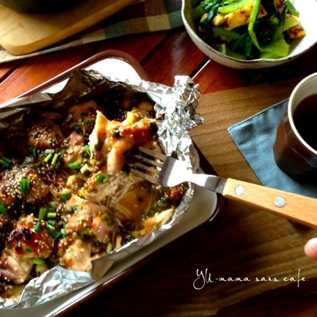 鶏肉ときのこのネギ味噌オーブン焼き〜手放しレシピ〜