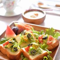【朝べジ】彩り野菜たっぷり!爽やか朝べジトースト♬