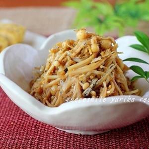 まとめて作って常備菜に!15分で作れる「えのき」の副菜レシピ