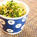 白だしで簡単☆小松菜とおじゃこのふりかけ by kaana57さん