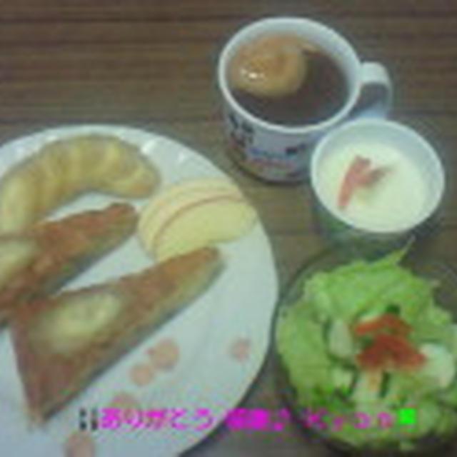 Good-morning Kyonのバナナケーキ&フルーツ盛り~&野菜サラダ~編じゃよ♪