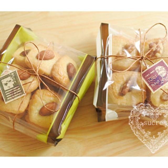 * Suipa ドゥミセック(大)&A-PET クッキートレー(大)「ナッツのプチクッキー」 *