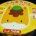 """リピートしたい優しい味の """"ぐんまちゃん""""ご当地カップ麺「ぐんまちゃんヌードル」"""